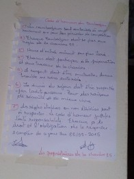 le code d'honneur du Cambo